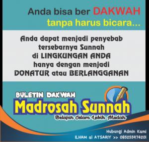 Buletin Madrosah Sunnah